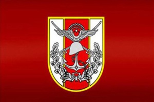tsk_logo_505513188